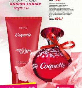 Набор подарочный Coquette Фаберлик