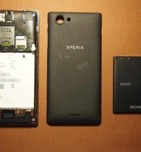 Sony Xperia BA900