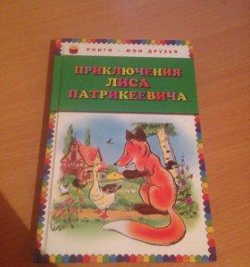 Книга 📚