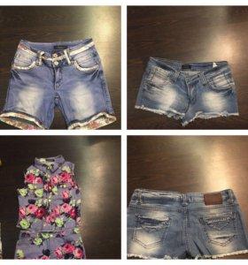 Шорты юбки