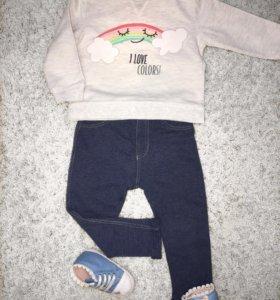 Свитшот+джинсы+кеды