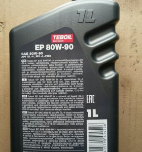 Масло трансмиссионное 80w90 TEBOIL