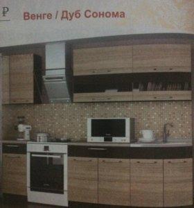 Кухня Маша 2000мм