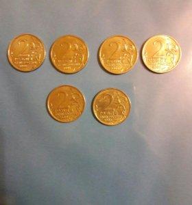 Юбилейные монеты 2 рубля 2000г.
