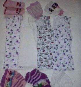 Майки и носочки