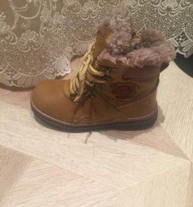 Обувь детская зима