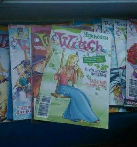 Журналы witch