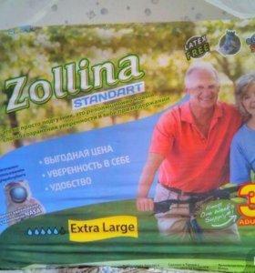 Подгузники (памперсы) для взрослых Zollina XL
