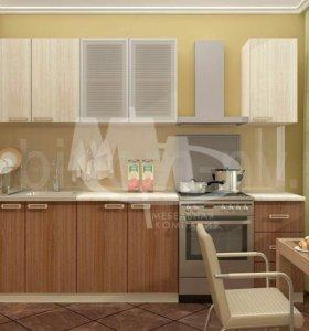 Кухня 2 метра