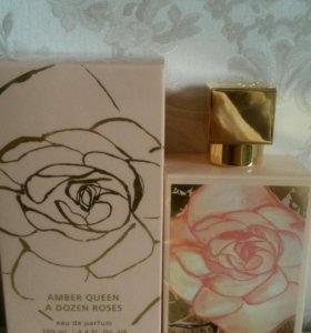 Amber queen женский парфюм/духи/туалетная вода