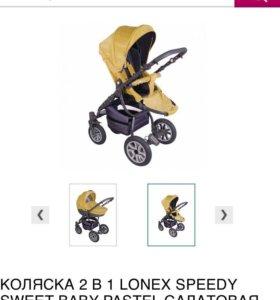 Коляска 2в1 Lonex sweet baby pastel