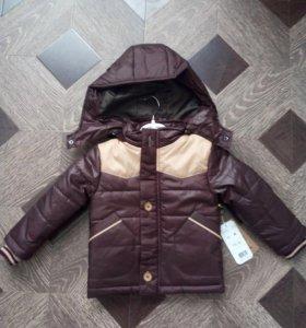 Новая куртка 92см