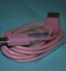 Провод USB-miniUSB