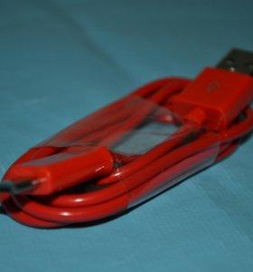 Провод USB-mini USB
