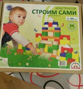 Деревянный конструктор новый