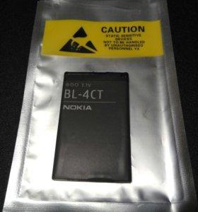 Аккумулятор Nokia BL-4ST