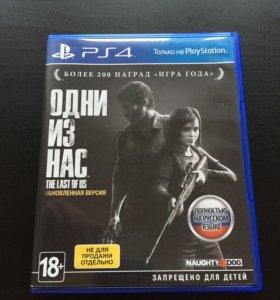 Одни из нас / the Last of Us PS4