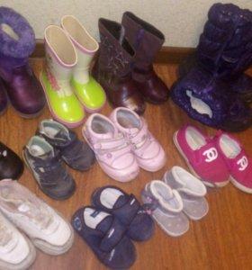 Детская обувь (разная)