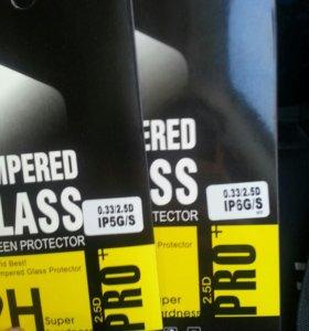 Защитные стёкла айфон