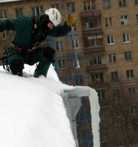 Уборка снега с крыши и наледь