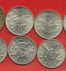 Набор монет 55 лет победы