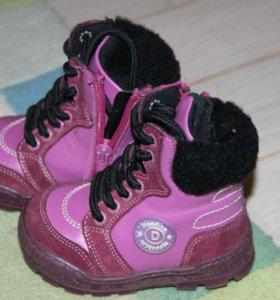 Новые ботинки Дандино ( минимен)