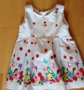 Красивые платья и кофточки