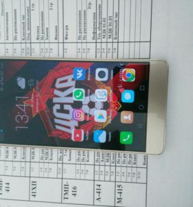 Huawei Honor 7 PRO 32GB gold