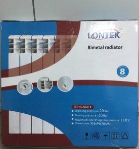 Радиатор биметаллический 8 секций