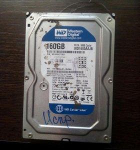 Жесткие диски на компьютер 40 и 160 Гб