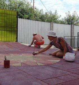 Печатный декоративный бетон