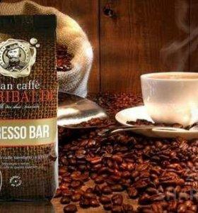 Espresso BAR Garibaldi