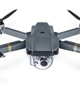 DJI Mavic Pro Новый квадрокоптер