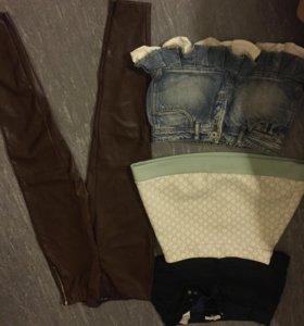 Одежда !!!