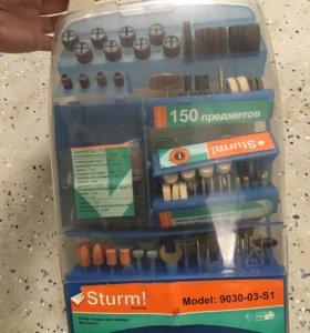 Sturm 9030-03-s1 набор насадок для гравёра
