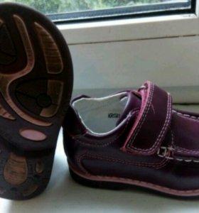 Ботинки 21размер