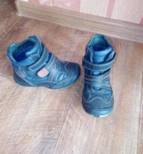 Ботинки весна- осень кожа
