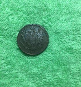 Копейка 1824