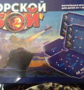 Морской бой, настольная игра