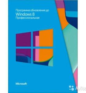 Обновление Windows 8 до Профессионал 32/64-bit