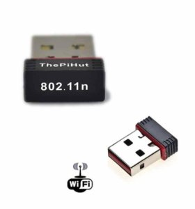 @ Сетевой USB WiFi lan adapter Smart N 150 mbit/s