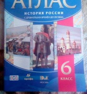 Атлас. История России
