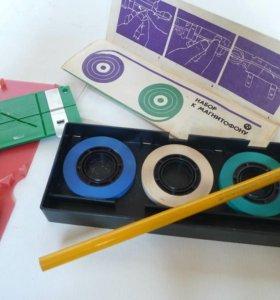 Набор к магнитофону - для подклейки ракордов