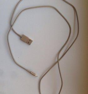 Зарядка для iPhone оригинал.