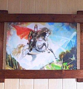 Картина Уастырджи