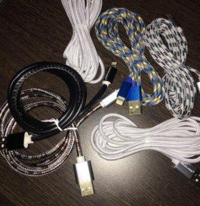 Usb-кабели на iPhone и Android