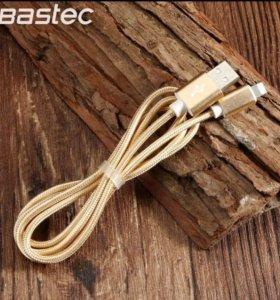 BASTEC - шнуры зарядки
