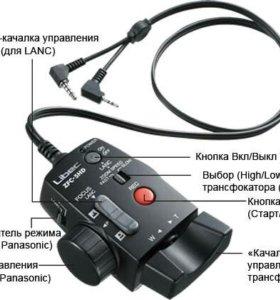 Libec zfc-5hd пульт управления камерой