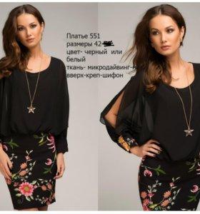 Оригинальное и очень красивое платье)