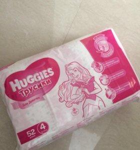 Подгузники трусики Huggies 4 на 9-14 кг  52 штуки